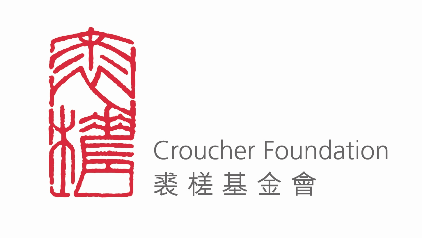 Image result for croucher foundation