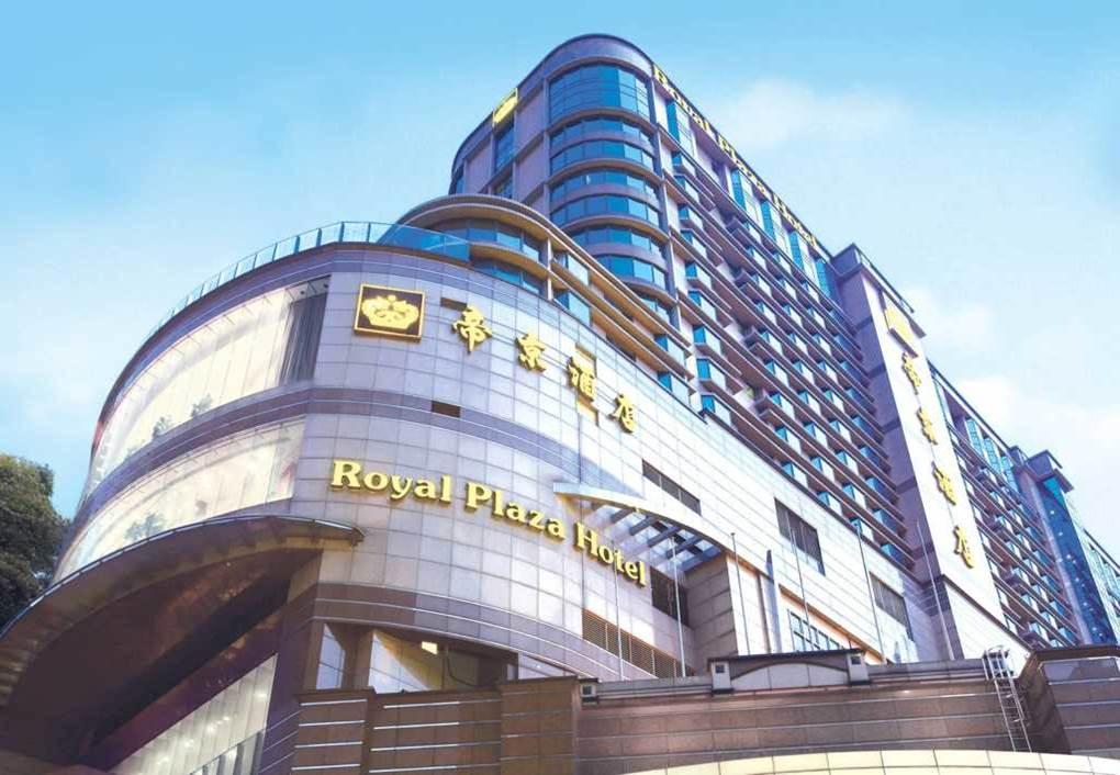 RoyalPlaza_MongkokEast